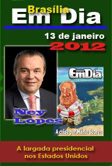 20120113_emdia