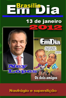 20120120_emdia
